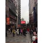 重庆南坪步行街