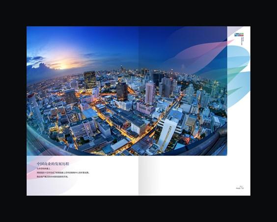银川长城商业广场