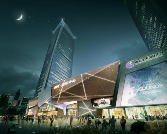 石家庄星际中心购物广场