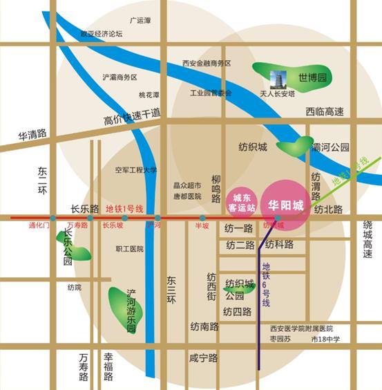 西安华阳城