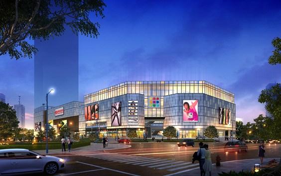 重庆商社汇·铜梁购物中心