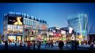 庆阳东城新街