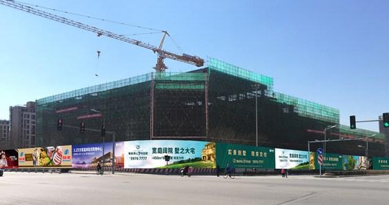 北京顺义鲁能马坡购物中心