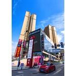 重庆康德渝东中央大街