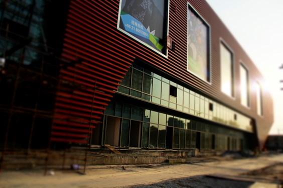 上海五象城Xcity