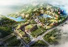 福州永鸿文化旅游城