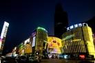 南通文峰城市广场
