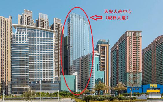 广州天安人寿中心