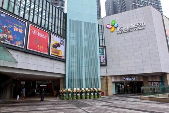 重庆龙湖U城天街一期