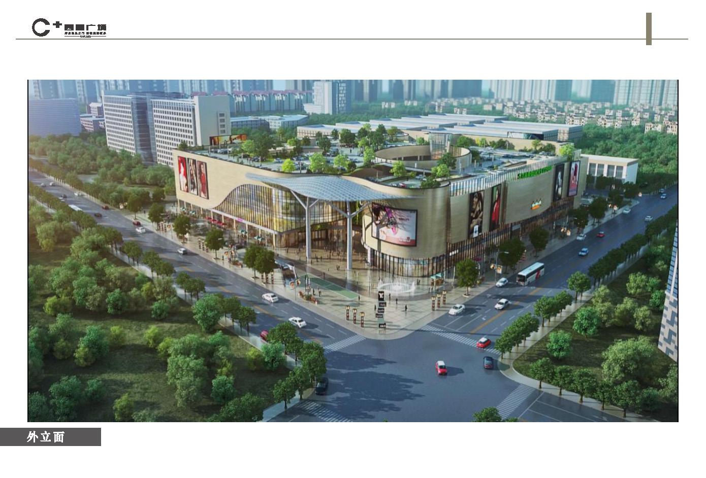 杭州C+西嘉广场