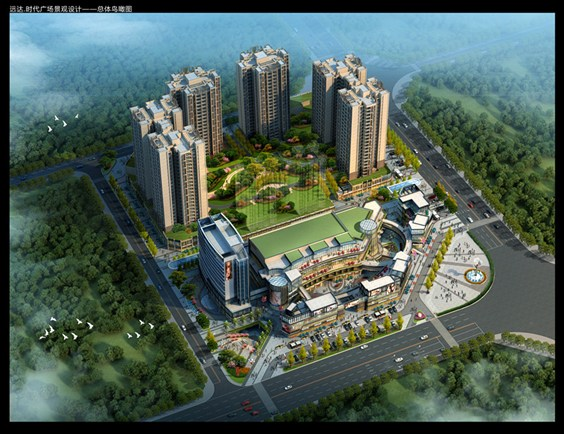 自贡远达时代广场