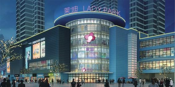 郑州27park