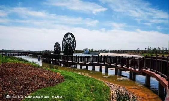 渭南富平县百花溪谷商业文化街区