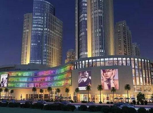 上海嘉凯城Z18生活广场