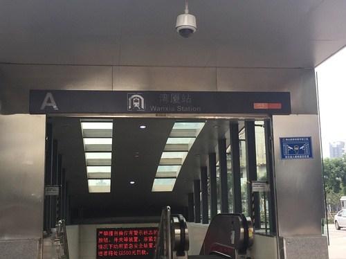 深圳南山BABYCITY贝比城