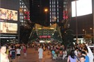 重庆南坪金街