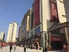 鄂州恒大影城
