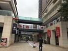 昆明凤凰御景商业街