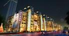 石家庄华林国际商业广场