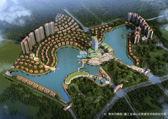 湛江龙湖山庄
