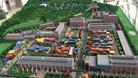 昆明新立创景工业遗产文化园