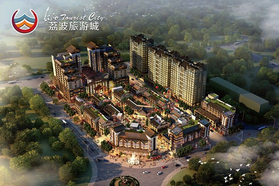 黔南荔波旅游城