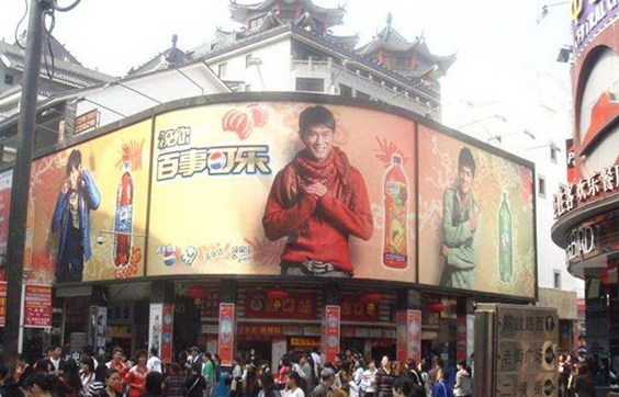 深圳东门名仕购物中心
