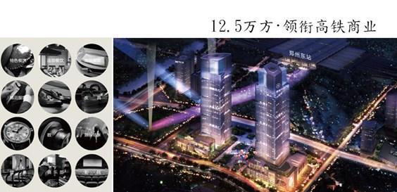 郑州郑东绿地中心双子塔