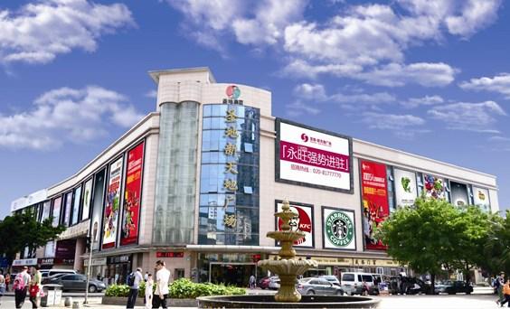 广州圣地新天地广场