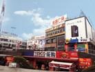 广州佳润广场