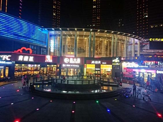 湛江万象金沙湾购物广场