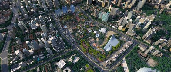 贵阳喀斯特城市广场