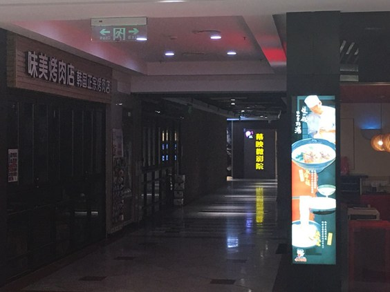 上海迪美购物中心
