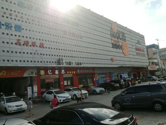 深圳品优荟购物中心