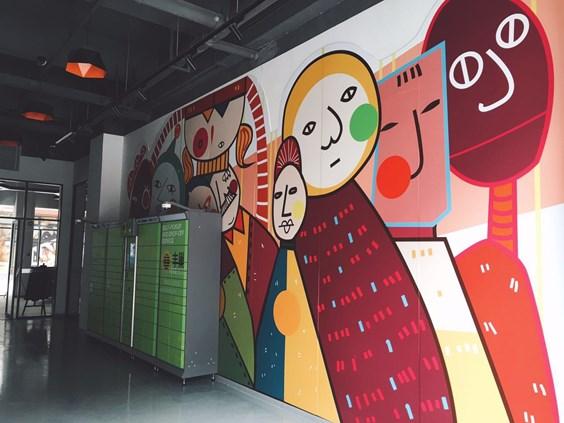 深圳星港同创汇创意产业园