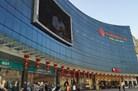 肇庆星湖国际广场