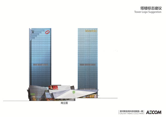 深圳星河雅宝COCO PARK