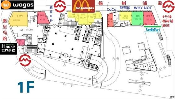 上海建发浦悦荟广场