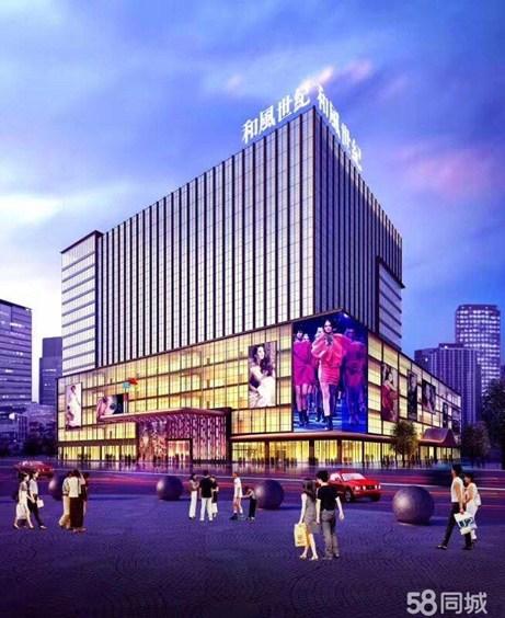 毕节巴迪鲁旺商业城