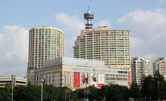 福州正大广场