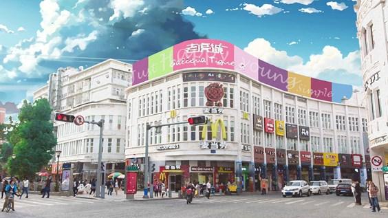 厦门老虎城欢乐购物中心
