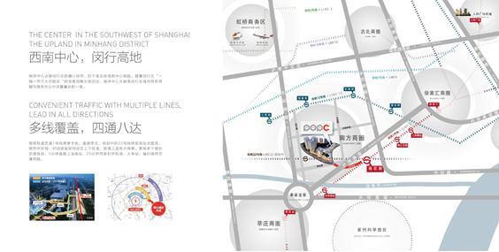 上海中庚漫游城
