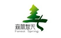 包头森林春天城市广场