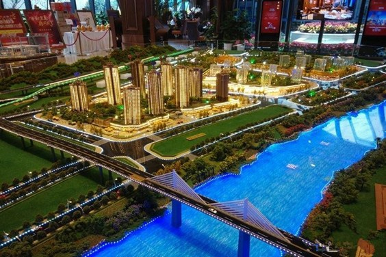 重庆首创城.AZ摩