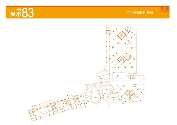 深圳尚水83