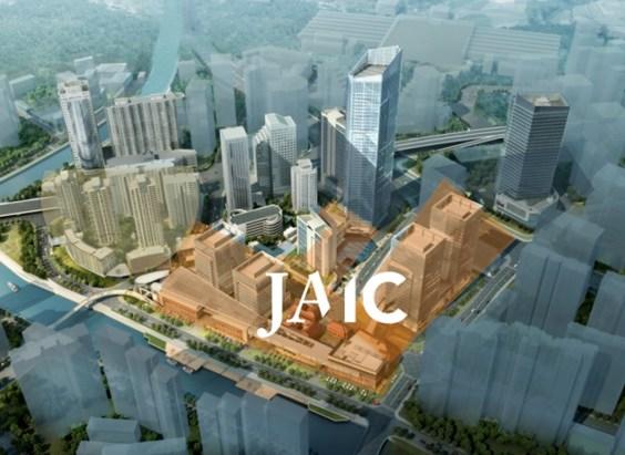 上海静安国际中心(暂命名)