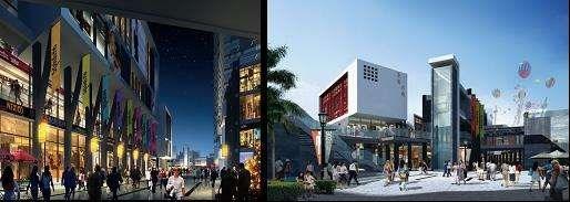 台州现代购物中心