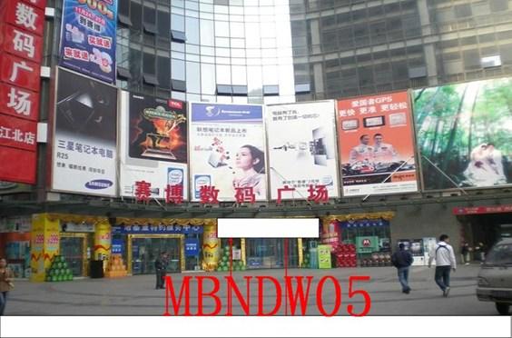 重庆观音桥赛博百货广场