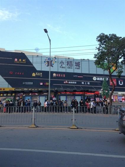 深圳观澜小稻城