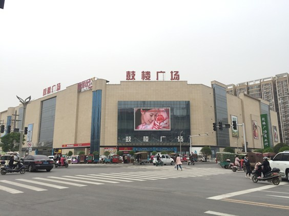 许昌鄢陵鼓楼广场